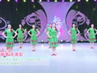 芳之舞廣場舞  娜魯灣情歌 表演附正背面口令分解教學演示