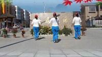夢蝶花廣場舞(迷茫的愛)鬼步舞16步正背面口令分解動作教學演示