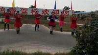 武功鋪邑村健身隊《中國味道》,編舞:王廣成。口令分解動作教學