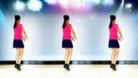 四川蓉蓉廣場舞《花城姑娘》原創DJ三十二步附分解經典正背面演示及口令分解動作教學