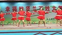 賈康疃廣場舞隊《向上攀爬》正背面演示及口令分解動作教學和背面演