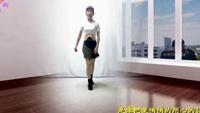河南六妹健身舞《大風歌》鬼步廣場舞口令分解動作教學