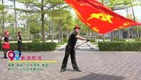 人人乐花样舞蹈队 新浏阳河 表演 团队版 正背面演示及口令分解动作教学