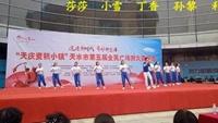 楊光廣場舞天水表演節目《半糖主義》原創編舞隊形版正背面口令分解動作教學演示