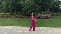 新兒   《半城山半城水》  蘇州盛澤雨夜廣場舞原創附教學口令分解動作演示