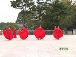 南城聚緣舞蹈隊 冰雪天堂 表演 團隊版附正背面口令分解教學演示