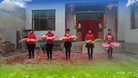 瑤琳廣場舞《拜新年》編舞未知口令分解動作教學演示