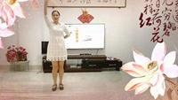 【國色天香】応子廣場舞,表演者漳州蓮芯廣場舞完整版演示及口令分解動作教學