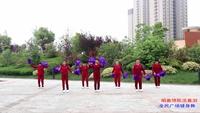 合肥庐阳区快乐无忧舞蹈队 唱着情歌流着泪 表演 团队版 附正背表演口令分解动作分解教学