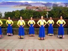 芳华岁月舞蹈《期待》(预告短片)原创藏舞-简单口令分解动作教学演示
