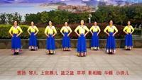 芳华岁月舞蹈《期待》(预告短片)原创藏舞-简单原创附教学口令分解动作演示