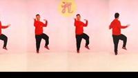 王廣成廣場舞《中國范》正背面演示及口令分解動作教學和背面演
