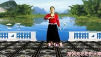百度一號:桂華廣場舞《今生相愛》編舞鳳凰六哥附正背表演口令分解動作分解教學