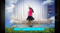 藍色天夢  蘭綺廣場舞正反面演示及分解動作教學