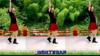 小許廣場舞《哥哥妹妹》2018.6.13正背面演示及慢速口令教學