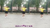 临西飘雪舞蹈《爱情主播》编舞:旭旭老师正背面演示及口令分解动作教学