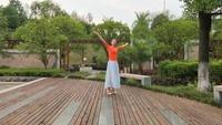 郴州板橋新村梅花廣場舞舞隊《你幸福我才快樂》正背面口令分解動作教學演示