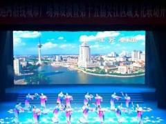芳华岁月《小河淌水》京杭大运河沿线城市舞蹈展演完整版演示及口令分解动作教学