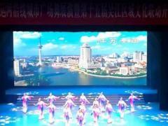 南通代表队.芳华岁月《小河淌水》京杭大运河沿线城市舞蹈展演完整版演示及分解教学演示