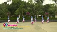 四川省攀枝花弯腰树社区舞蹈队舞蹈  新浏阳河 表演 团队版 正背面演示及慢速口令教学
