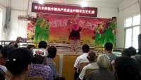 廣場舞七一建黨節表演《中國歌最美》正背面口令分解動作教學演示