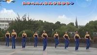 茉莉舞蹈《唱着情歌流着泪》零基础第三节脚步运动正背面口令分解动作教学演示