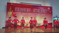 応子廣場舞(呼倫牧歌)團隊初演版附正背表演口令分解動作分解教學