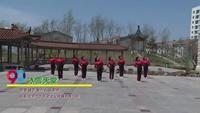 山西省晉城市陵川縣輕舞飛揚舞蹈隊 冰雪天堂 表演 團隊版附正背面口令分解教學演示