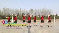 安徽合肥轻舞飞扬舞蹈队 向上攀爬 表演 团队版 原创附教学口令分解动作演示
