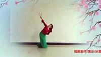红三湾舞蹈 古典舞《葬花吟》编舞:王梅附正背表演口令分解动作分解教学