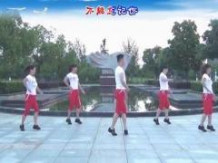 楠楠舞蹈《粉红色的回忆》(原创零基础第一课)经典正背面演示及口令分解动作教学