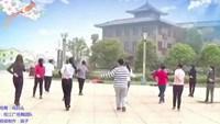 权江舞蹈《闯码头》团队版附正背面口令分解教学演示
