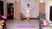 辛莊姐妹廣場舞《北風吹又吹》個人版演示:壞的可愛口令分解動作教學