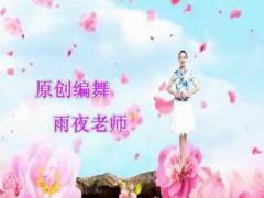 雨夜湖北省79位舞友合屏《紅塵雨》 制作開州程程原創附教學口令分解動作演示
