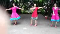 长塘村馨安舞蹈《心里藏着你》正背面演示及慢速口令教学