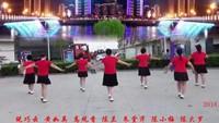雨做的云廣場舞《你幸福我才快樂》編舞:雨夜正背面演示及慢速口令教學