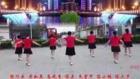 梔子花香廣場舞《你幸福我才快樂》蘭姐舞蹈隊口令分解動作教學演示