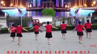 天天開心廣場舞《你幸福我才快樂》蘭姐舞蹈隊原創附教學口令分解動作演示