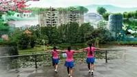 兄弟姐妹緣廣場舞隊《你幸福我才快樂》演示:團體姐妹附正背表演口令分解動作分解教學