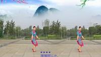 內蒙晗雅廣場舞《納西情歌》口令分解動作教學演示