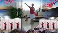 延安彩琴舞蹈《落花》经典正背面演示及口令分解动作教学