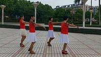 富星廣場舞小分隊《啞巴新娘》原創附教學口令分解動作演示
