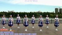 江西乐平舞芳苑茉莉舞蹈队《草原等你来》表演完整版演示及口令分解动作教学