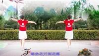 淮濱花園廣場舞《你幸福我才快樂》編舞雨夜正背面口令分解動作教學演示