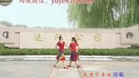 盛澤雨夜廣場舞《愛河》雙人中三 原創附教學原創附正背面教學口令分解動作演示
