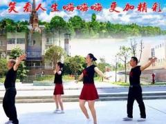 沁園春雪廣場舞《哥哥妹妹一起嗨 》原創32步附背面口令分解動作教學