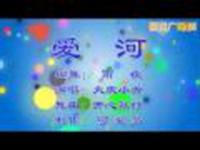 盛澤雨夜廣場舞《愛河》單人舞 中三原創附教學附正背面口令分解教學演示
