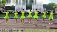 《親愛的我愛你》吉美廣場舞(正面)正背面演示及口令分解動作教學和背面演