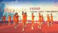 舞姐嫵媚廣場舞《中國味道》隊形版原創附正背面教學口令分解動作演示