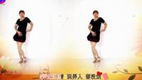 萌萌噠廣場舞《愛情毛毛雨》正背面演示及口令分解動作教學和背面演